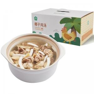 海南椰子鸡汤4人份丨文昌鸡+海南椰子,地道海南菜