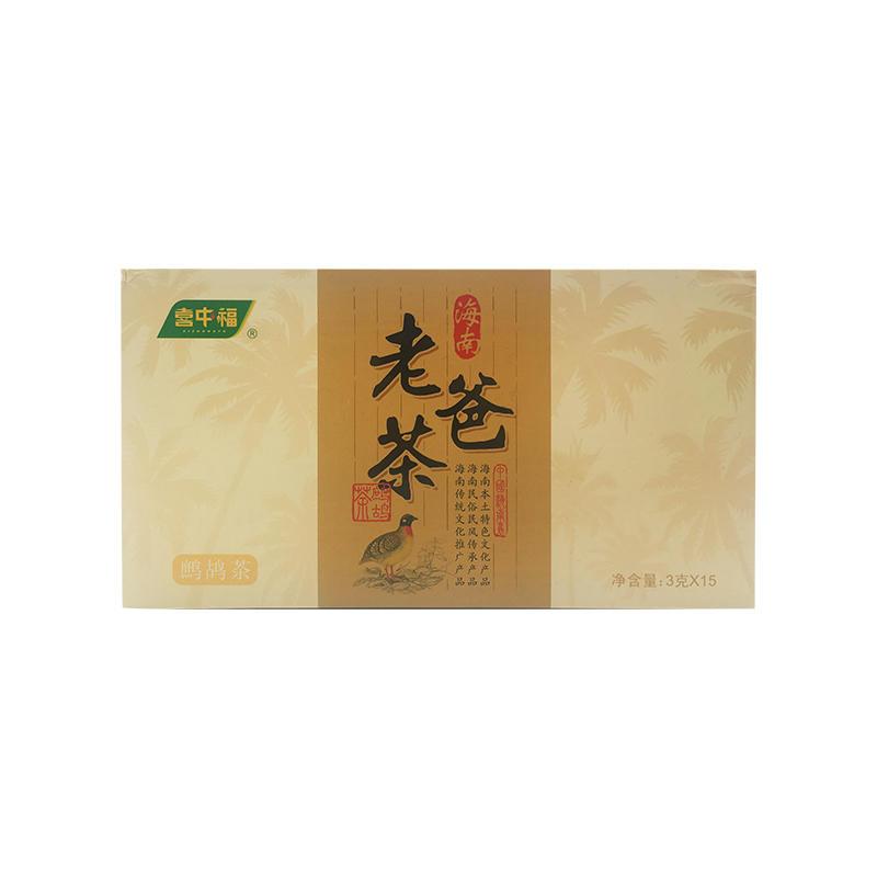 【老爸茶】鹧鸪茶