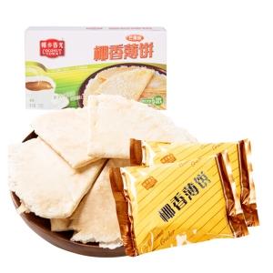 春光椰香薄饼(原味)150g